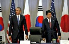 """ΝΕΑ ΕΙΔΗΣΕΙΣ (""""Σφαγή"""" μεταξύ Ιαπωνίας και ΗΠΑ στη G7)"""