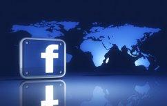 ΝΕΑ ΕΙΔΗΣΕΙΣ (Πόσες γραμμές μεταφράζει καθημερινά το Facebook)