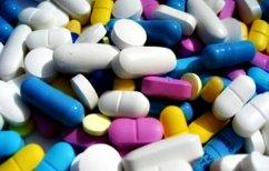 ΝΕΑ ΕΙΔΗΣΕΙΣ (Προειδοποίηση από τον ΕΟΦ για ψευδεπίγραφες συσκευασίες φαρμακευτικού προϊόντος)