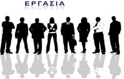 ΝΕΑ ΕΙΔΗΣΕΙΣ (763 προσλήψεις σε δήμους της χώρας (ΛΙΣΤΑ))