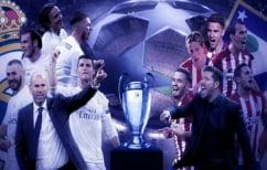 ΝΕΑ ΕΙΔΗΣΕΙΣ (Έτσι σήκωσε το Champions League στα πέναλτι η Ρεάλ (ΒΙΝΤΕΟ))