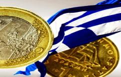 ΝΕΑ ΕΙΔΗΣΕΙΣ (Το διπλό νομισματικό με ένταξη της Ελλάδας στο EMS, ξανά στο παρασκήνιο…)