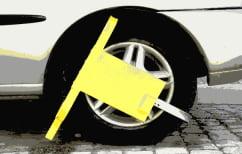 ΝΕΑ ΕΙΔΗΣΕΙΣ (Θα «δαγκώσει» την παράνομη στάθμευση ο Δήμος Αθηναίων)