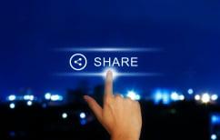 ΝΕΑ ΕΙΔΗΣΕΙΣ (Πώς βλάπτουν τη μνήμη μας οι κοινοποιήσεις στα κοινωνικά δίκτυα)