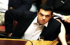 ΝΕΑ ΕΙΔΗΣΕΙΣ (Τουλάχιστον να καταλάβαινε ο Αλέξης τι λέει ο πρωθυπουργός Τσίπρας…)