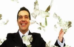 ΝΕΑ ΕΙΔΗΣΕΙΣ (Ο… «απένταρος λεφτάς» Τσίπρας – Η ΦΩΤΟ που έγινε viral)