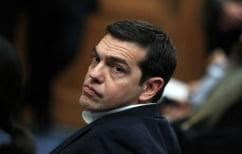 ΝΕΑ ΕΙΔΗΣΕΙΣ (Τι θα έπρεπε να κάνει ο Τσίπρας αν ήταν καλύτερος διαπραγματευτής)