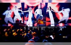 ΝΕΑ ΕΙΔΗΣΕΙΣ (Eurovision: Οι Argo δεν τα κατάφεραν, στον τελικό η Κύπρος (ΒΙΝΤΕΟ))