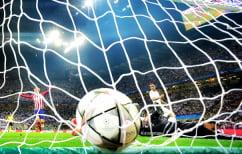 ΝΕΑ ΕΙΔΗΣΕΙΣ (Τα γκολ και το χαμένο πέναλτι του τελικού του Champions League (ΒΙΝΤΕΟ))
