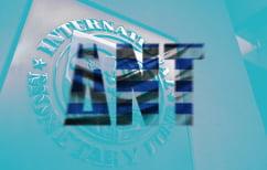 ΝΕΑ ΕΙΔΗΣΕΙΣ (ΔΝΤ: Να μην πληρώσει η Ελλάδα τόκους και κεφάλαιο μέχρι το 2040!)