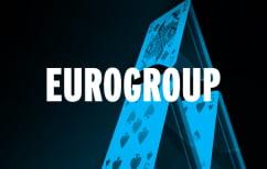 ΝΕΑ ΕΙΔΗΣΕΙΣ (Το Eurogroup της πολιτικής σκοπιμότητας)