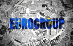 ΝΕΑ ΕΙΔΗΣΕΙΣ (Eurogroup: Τον Δεκέμβριο οι προτάσεις ESM για το ελληνικό χρέος)