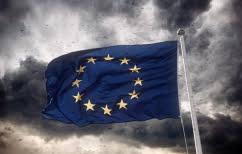 ΝΕΑ ΕΙΔΗΣΕΙΣ (Το Ευρωπαϊκό Κοινοβούλιο εισηγείται υπερεθνικά ψηφοδέλτια για τις ευρωεκλογές)