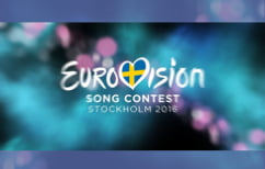 ΝΕΑ ΕΙΔΗΣΕΙΣ (Eurovision: τελικός απολογισμός (ΒΙΝΤΕΟ))
