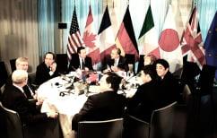 ΝΕΑ ΕΙΔΗΣΕΙΣ (Παγκόσμια ανάπτυξη, Β. Κορέα και BREXIT ψηλά στην ατζέντα των G7)