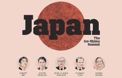 ΝΕΑ ΕΙΔΗΣΕΙΣ (Ιαπωνία: Σε Ιερό χώρο λατρείας οι ηγέτες της G7)