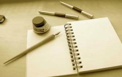 ΝΕΑ ΕΙΔΗΣΕΙΣ (Τι υποδηλώνει ο γραφικός σας χαρακτήρας για την προσωπικότητά σας (ΛΙΣΤΑ))