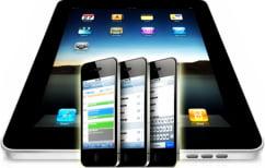 ΝΕΑ ΕΙΔΗΣΕΙΣ (To τρικ που αυξάνει το διαθέσιμο χώρο σε iPhone και iPad)
