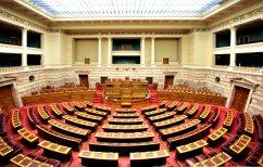 ΝΕΑ ΕΙΔΗΣΕΙΣ (Ποιοι βουλευτές κινδυνεύουν να μείνουν εκτός Βουλής)