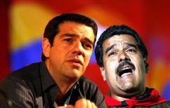 ΝΕΑ ΕΙΔΗΣΕΙΣ (Τα δύο ελληνικά διδάγματα από την Βενεζουέλα)