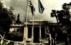ΝΕΑ ΕΙΔΗΣΕΙΣ (Ο ανασχηματισμός έφερε «μουρμούρες» στον ΣΥΡΙΖΑ)