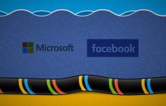 ΝΕΑ ΕΙΔΗΣΕΙΣ (Microsoft και Facebook κατασκευάζουν υπερατλαντικό υποθαλάσσιο καλώδιο)