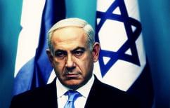 ΝΕΑ ΕΙΔΗΣΕΙΣ (Διαδήλωση χιλιάδων κατά του Νετανιάχου στο Ισραήλ: Για διαφθορά και πανδημία)