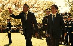 ΝΕΑ ΕΙΔΗΣΕΙΣ (Επίσκεψη Ομπάμα στη Χιροσίμα χωρίς απολογία για τον βομβαρδισμό)