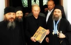 """ΝΕΑ ΕΙΔΗΣΕΙΣ (Το """"ευχαριστώ"""" του Πούτιν στο Οικουμενικό Πατριαρχείο και στην εκκλησία της Ελλάδας (ΒΙΝΤΕΟ))"""
