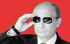 ΝΕΑ ΕΙΔΗΣΕΙΣ (Ο Πούτιν στην Ελλάδα: Τι μας άφησε η επίσκεψη του Βλαδίμηρου;)