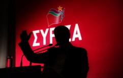 ΝΕΑ ΕΙΔΗΣΕΙΣ (Το χάλι του ΣΥΡΙΖΑ στο μιντιακό χαλί και μια απόπειρα αυτοεπίγνωσης…)