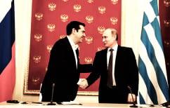 ΝΕΑ ΕΙΔΗΣΕΙΣ (Ο Πούτιν στην Αθήνα για διμερείς συμφωνίες με Τσίπρα)