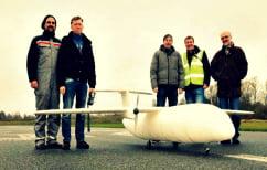 ΝΕΑ ΕΙΔΗΣΕΙΣ (Η Airbus παρουσίασε το πρώτο μίνι-αεροπλάνο που βγήκε από τρισδιάστατο εκτυπωτή (ΒΙΝΤΕΟ))