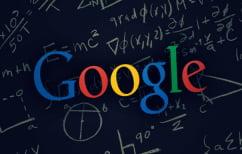 ΝΕΑ ΕΙΔΗΣΕΙΣ (Η Google βρίσκεται κοντά στην ανάπτυξη ενός παγκόσμιου κβαντικού υπολογιστή)