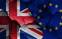 ΝΕΑ ΕΙΔΗΣΕΙΣ (Οι Βρυξέλλες προετοιμάζονται για σενάριο χάους σε περίπτωση Brexit)