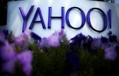 ΝΕΑ ΕΙΔΗΣΕΙΣ (Εξωπραγματική πρόταση για εξαγορά της διαδικτυακής Yahoo)