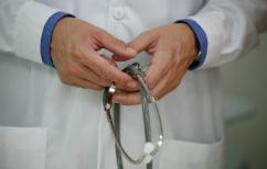 ΝΕΑ ΕΙΔΗΣΕΙΣ (Γιατρούς για τα δημόσια νοσοκομεία αναζητά η Κύπρος)