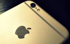 ΝΕΑ ΕΙΔΗΣΕΙΣ (Που χρησιμεύει η μικρή τρύπα δίπλα στην κάμερα του iPhone)