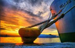 ΝΕΑ ΕΙΔΗΣΕΙΣ (Με απεργίες εν μέσω καλοκαιριού απειλεί η Πανελλήνια Ναυτική Ομοσπονδία)