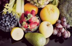 ΝΕΑ ΕΙΔΗΣΕΙΣ (Αυτό είναι το φρούτο που καταπολεμά τα ανθεκτικά μικρόβια)