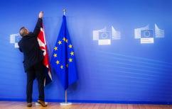ΝΕΑ ΕΙΔΗΣΕΙΣ (Διπλωματία εναντίον οικονομίας μετά το Brexit!)