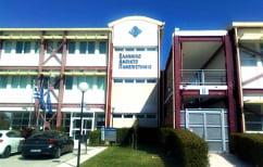 ΝΕΑ ΕΙΔΗΣΕΙΣ (Τι αλλάζει στο Ελληνικό Ανοικτό Πανεπιστήμιο)