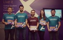 ΝΕΑ ΕΙΔΗΣΕΙΣ (Στον παγκόσμιο τελικό του διαγωνισμού Microsoft Imagine Cup 2016 η ομάδα AMANDA του ΑΠΘ)