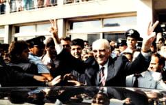 ΝΕΑ ΕΙΔΗΣΕΙΣ (Ποιος «γαλάζιος» δήμαρχος είπε παρουσία Χατζηδάκη ότι «ζούμε μέρες 1981»)
