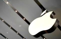 ΝΕΑ ΕΙΔΗΣΕΙΣ (Η Apple έδωσε ένα εκατομμύριο δολάρια για να φτιάξει τις… σκάλες (ΦΩΤΟ))