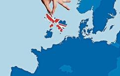 ΝΕΑ ΕΙΔΗΣΕΙΣ (Η εντυπωσιακή διάσπαση  της βρετανικής ελίτ)