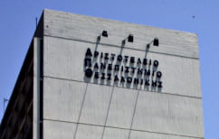 ΝΕΑ ΕΙΔΗΣΕΙΣ (Βραχιολάκια καταγραφής ρύπων σε Ελλάδα και εξωτερικό με την υπογραφή του ΑΠΘ)
