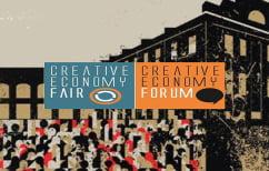 ΝΕΑ ΕΙΔΗΣΕΙΣ (Creative Economy Fair: Μια γιορτή για τη δημιουργική οικονομία)