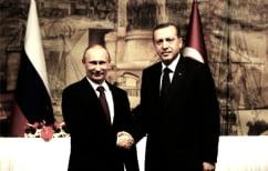 ΝΕΑ ΕΙΔΗΣΕΙΣ (Ρωσία και Τουρκία αποκαθιστούν τις εμπορικές και οικονομικές τους σχέσεις)
