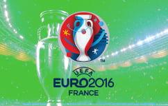 ΝΕΑ ΕΙΔΗΣΕΙΣ (Euro 2016: στον τελικό η Γαλλία, επικράτησε 2-0 της Γερμανίας)